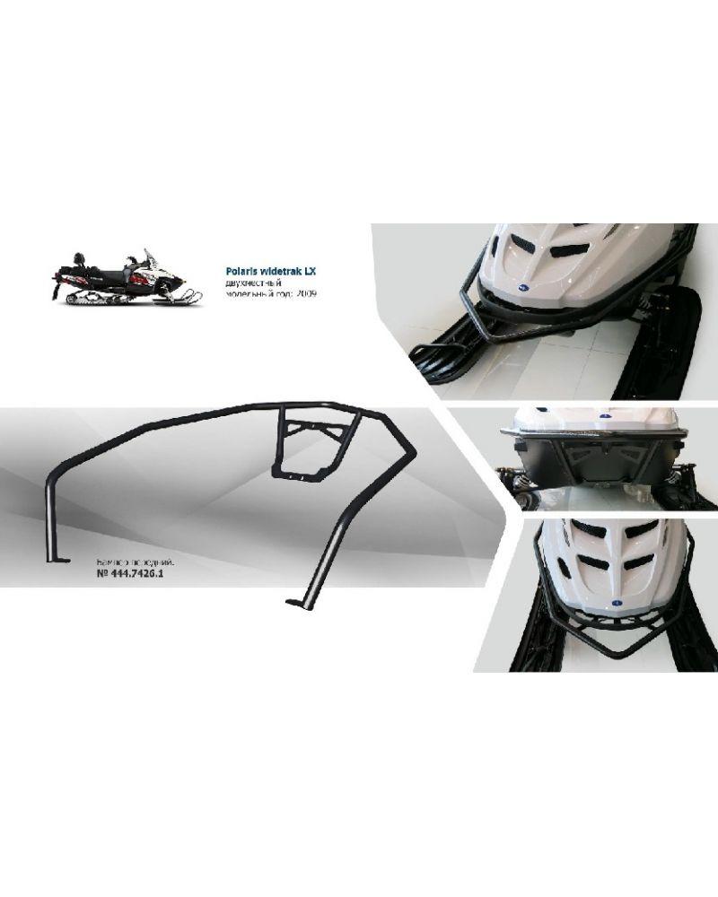 Бампер передний (2009+)  Polaris widetrak LX