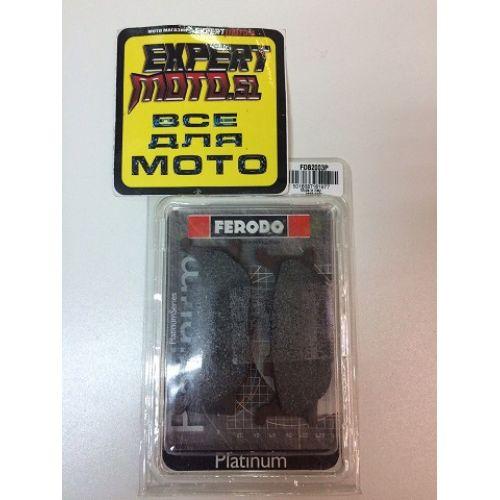 Тормозные колодки для мотоцикла FDB2003P