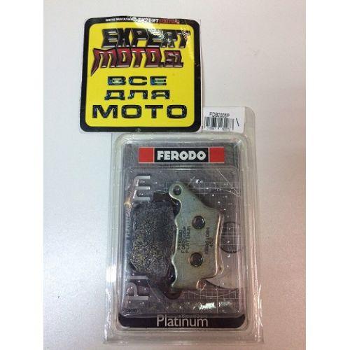 Тормозные колодки для мотоцикла FDB2005P