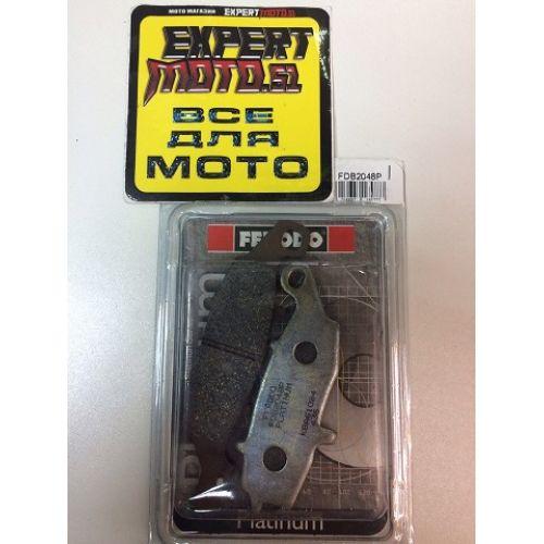 Тормозные колодки для мотоцикла FDB2048