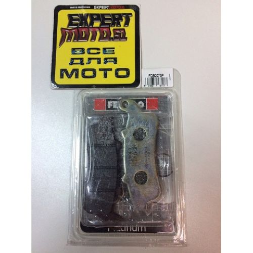Тормозные колодки для мотоцикла FDB 2073