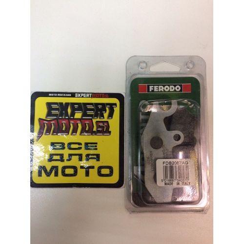 Тормозные колодки для мотоцикла FDB 2087AG