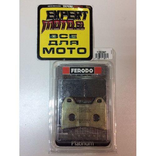 Тормозные колодки для мотоцикла FDB 2099P