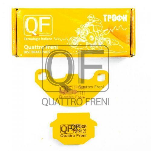 Колодки тормозные дисковые QF911T