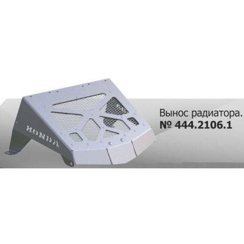 Вынос радиатора Honda TRX 680 (с установочным комплектом)