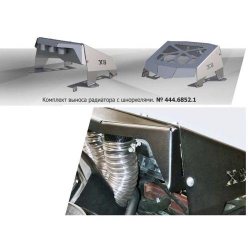 Вынос радиатора с комплектом шноркелей для CF Moto X8