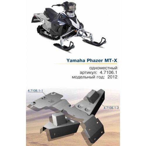 Защита Phazer MT-X