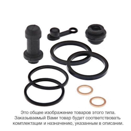 Ремкомплект переднего суппорта для Мотоцикла Honda Caliper Rebuild Kit