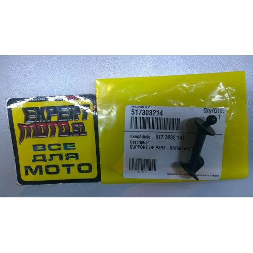 Крепление LH WINDSHIELD SUPPORT 517303214