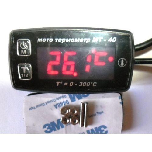 Датчик температуры двигателя под свечи МТ-40 (к-т)