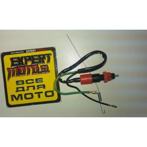 Выключатель стоп сигнала (мото)