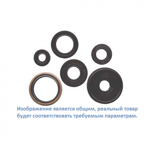 Комплект сальников Seal kit  WINDEROSA 55219