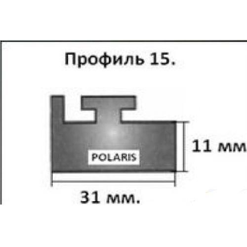 Склиз Polaris (белый) 15 профиль 15-57.00-0-02-00