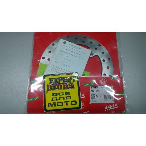 Тормозной диск задний для мотоцикла Honda